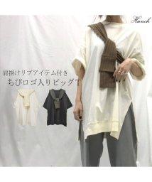 RM STORE/ちびロゴTシャツ×肩掛け用ニット風リブ セットアイテム/503460425