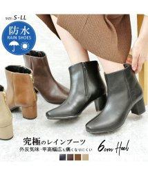 ALETTA/究極のレインブーツ スクエア ブーツ 防水 6cmチャンキーヒール バックジップ 雨天兼用  外反ぎみ・甲高幅広さんも履きやすい 痛くなりにくい 日本人向け足型/503461304
