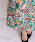 Sawa a la mode/ボタニカルな織り柄のロングスカート/503461312