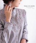 Sawa a la mode/ボタニカルレースのコットンフリルシャツ/503461323