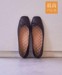 PICHEABAHOUSE/【最高バレエ】スクエアトゥ バレエシューズ/503461385