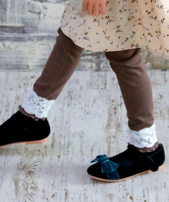 【54%OFF】 子供服ビー 袖レースレギンス キッズ ブラウン 140cm 【子供服Bee】 【セール開催中】