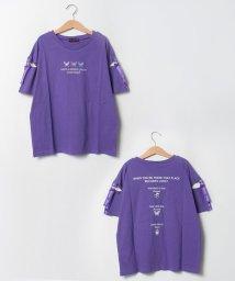 Lovetoxic/ロゴテープ肩開きモチーフ刺しゅうTシャツ/503464614