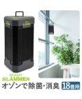 SCENT SLAMMER/SCENT SLAMMER セントスラマー 家庭用オゾン発生器【18畳用】/503483989