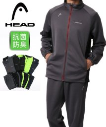 MARUKAWA/【セットアップ】【HEAD】ヘッド ブリスタージャージ 上下セット ランニング ジョギング トレーニングウェア/503447931