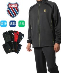 MARUKAWA/【セットアップ】【K-SWISS】ケースイス ブリスタージャージ上下セット M~3L ランニング ジョギング トレーニングウェア/503447932
