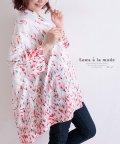 Sawa a la mode/花模様のビッグシャツチュニックブラウス/503493127