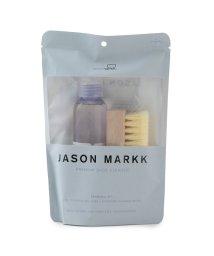 NERGY/【JASON MARKK】シューケア キット/503436101
