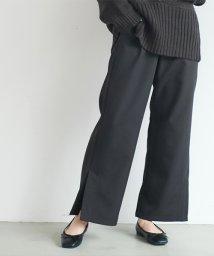 coca/サイド裾スリットワイドパンツ/503500125