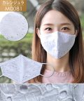 GROWINGRICH/[マスク]ケース付き 冷感素材レースマスク[200812]/503503843