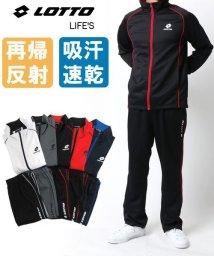 MARUKAWA/【セットアップ】【Lotto】ロット ブリスタージャージ上下セット ランニング トレーニングウェア/503447930