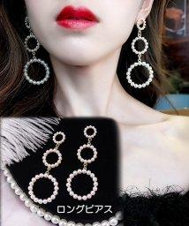shoppinggo/ピアスパール ロング 揺れる 大ぶりイヤリング シンプル かわいい ロングピアス 人気アクセサリー/503508713