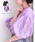 Sawa a la mode/花刺繍レースのぽわん袖トップス/503054208