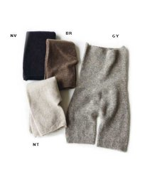 RM STORE/オーバーパンツ フラフアップ WOOL Made in Japan/503528982
