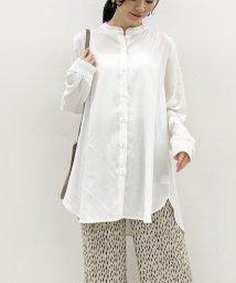 archives/【抗菌加工】光沢ツイルバンドカラーシャツ/503470766