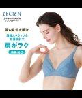LECIEN/お悩み解決NW 肩の負担を解決/503472352