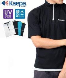 MARUKAWA/【Kaepa】ケイパ ワッフルハーフジップ Tシャツ ドライ スポーツ/503513840