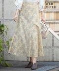 KUMIKYOKU(S SIZE)/【洗える】LIBERTY マーメイド スカート/503544274