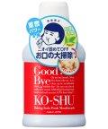 hamigakinadeshiko/重曹すっきり洗口液/503542596