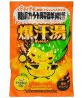 Bakkanto/ゆずジンジャーの香り/503542616