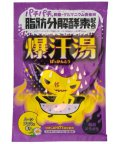 Bakkanto/ムーンアロマの香り/503542617