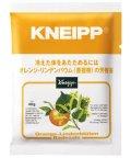 KNEIPP/クナイプ バスソルト オレンジ・リンデンバウム 40/503542205
