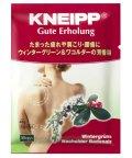 KNEIPP/クナイプ グーテエアホールングバスソルト ウィンターグリーン&ワコルダー 40/503542208