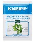 KNEIPP/クナイプ バスソルト レモングラス&レモンバーム 40/503542215