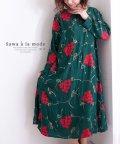 Sawa a la mode/花刺繍のAラインフレア長袖ワンピース/503551772