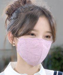 BLUEEAST/シルク100%・コットンレース洗えるマスク[マスクケース付き]/503556995