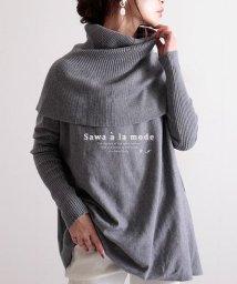 Sawa a la mode/ポンチョ風オフタートルニットトップス/503563591