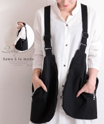 Sawa a la mode/ポケット付きの2wayベストバッグ/503563594