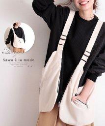 Sawa a la mode/ポケット付きの2wayベストバッグ/503563595