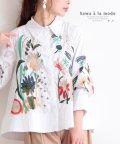 Sawa a la mode/ボタニカル刺繍のAラインコットンシャツ/503563616
