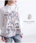 Sawa a la mode/ノスタルジック刺繍のAラインコットンシャツ/503563618