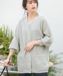 Ranan/ポケット付ゆるカーディガン/503532543