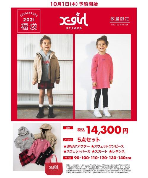 子供服 2021福袋】X-girl Stages(503586452) | エックスガール ...