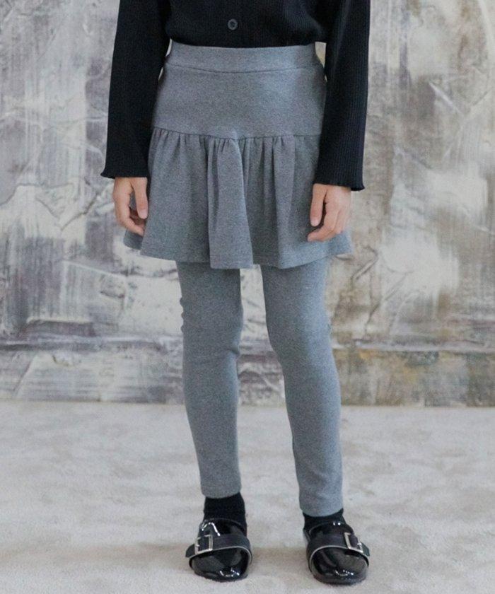 【28%OFF】 子供服ビー レギンス付きスカート キッズ 杢グレー 110cm 【子供服Bee】 【セール開催中】