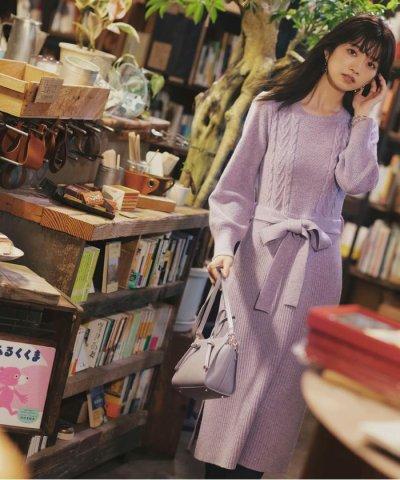 PROPORTION BODY DRESSING/ファンシーラメケーブルニットワンピース/503628573