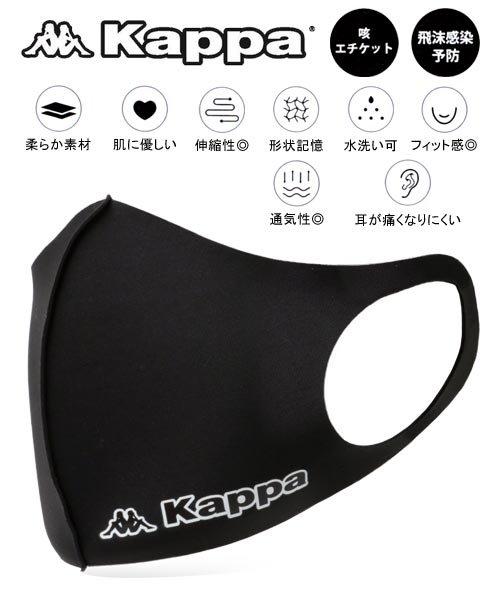 スポーツ ブランド マスク