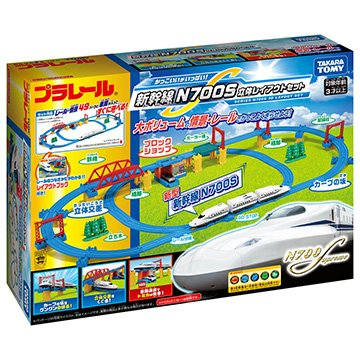 プラレール かっこいいがいっぱい!新幹線N700S立体レイアウトセット