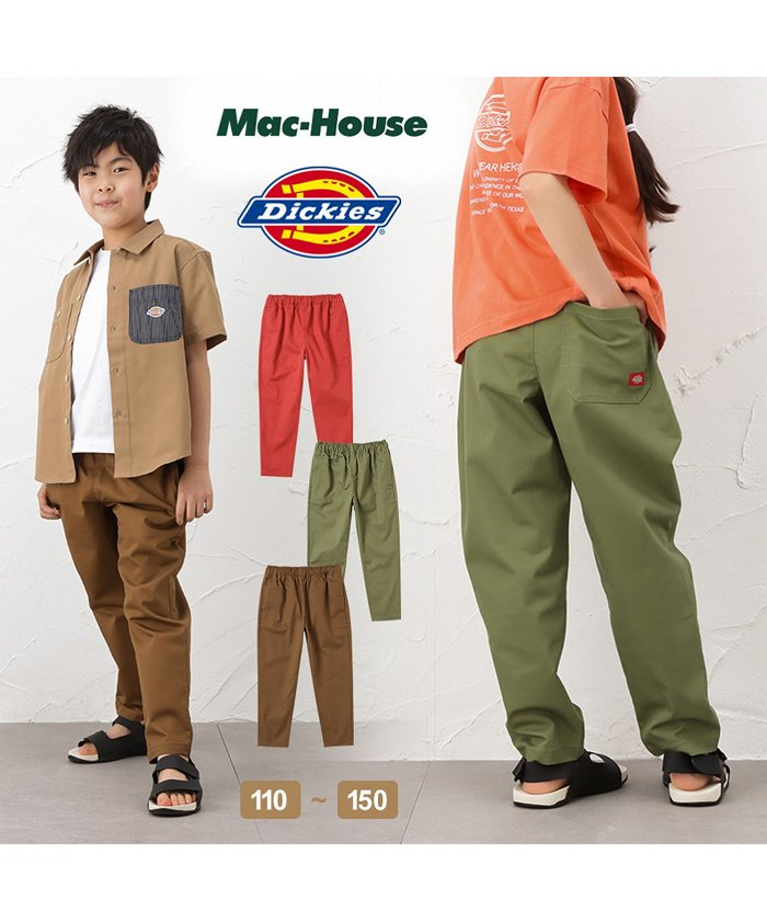 【10%OFF】 マックハウス Dickies ディッキーズ シェフパンツ 1222−7490 キッズ カーキ 110cm 【MAC HOUSE】 【タイムセール開催中】
