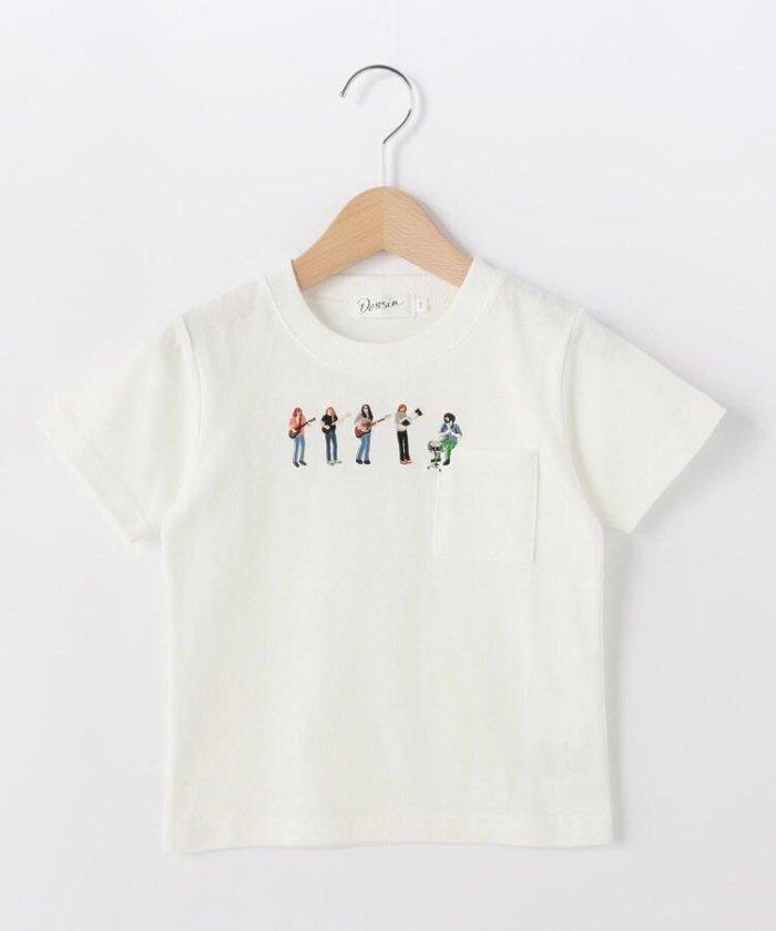 Stuff 4 jeunes//Navy Bleu//col rond t-shirt//gabarit auto-ART//tr6//sz