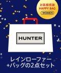 【お客様感謝★HAPPY BAG】レインローファー/ロゴ入りショルダーバッグ2点セット