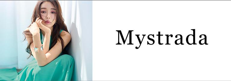 Mystrada(マイストラーダ)