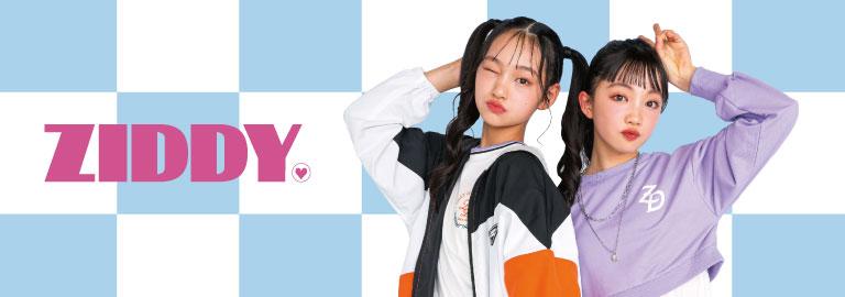 ZIDDY(ジディー)