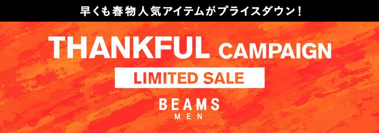 BEAMS MEN(ビームス メン)