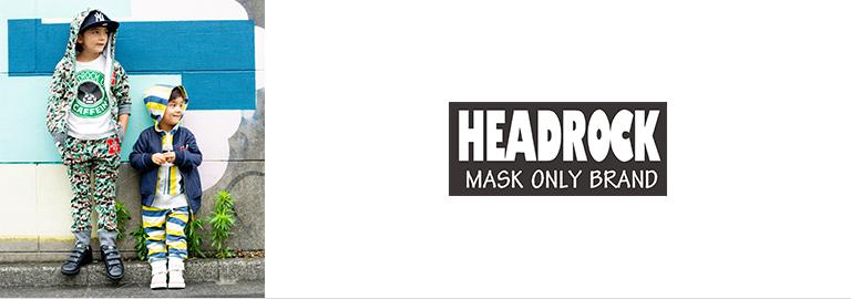 HEAD ROCK(ヘッドロック)