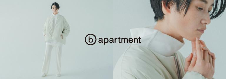 b apartment(ビーアパートメント)