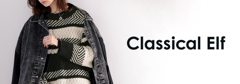 Classicalelf(クラシカルエルフ)